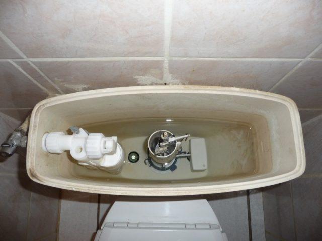Comment réparer votre WC Porcher qui fuit ?